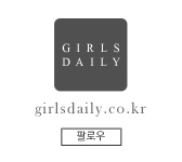 girlsdaily_official